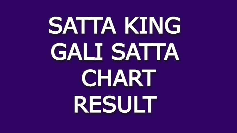 Satta King Gali Satta Chart Result Aaj Kya Aaya hai
