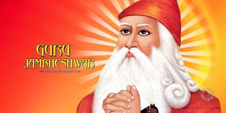 Social Reformer-Environmental Protector Guru Jambheshwar