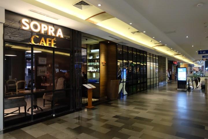 jajanbeken sopra cafe pondok indah mall