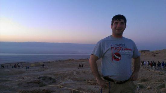 Masada Yael Adventures Jacob Elyachar