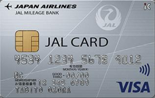 「jalカード」の画像検索結果