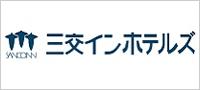 京急イーエックスインホテルグループ