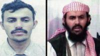 pemimpin-al-qaida-qassim-al-raymi