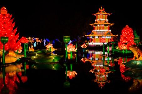 the pagoda on the pond
