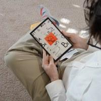 Unboxing Jon Wilkening's 'Tiny Plastic Box vol #2'