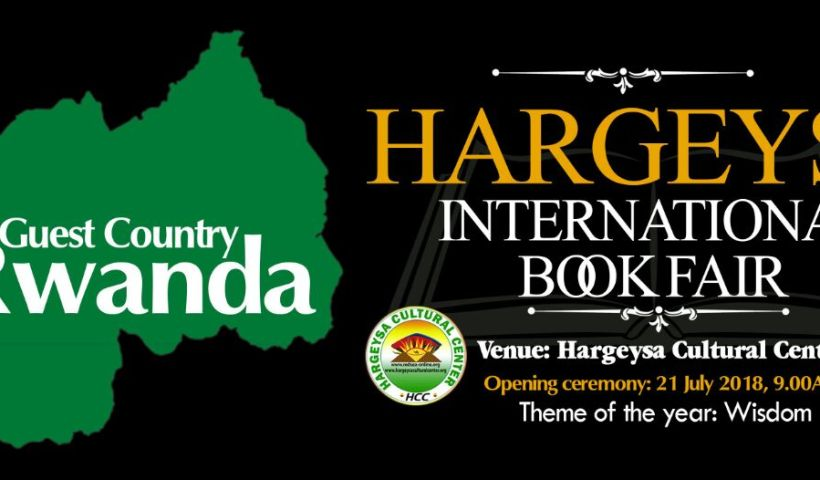 Haregeysa International Book Fair 2018