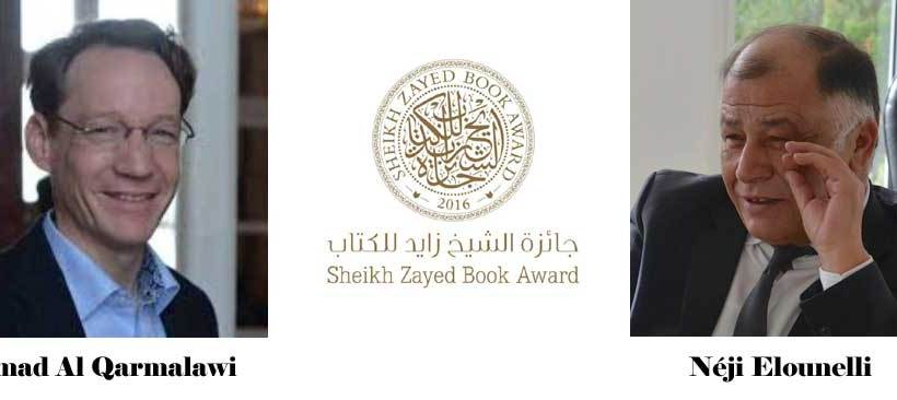 Sheikh Zayed Book Award 2018 winners