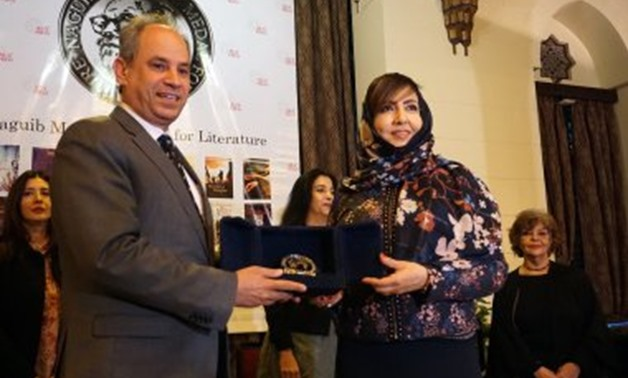 Omaima Al-Khamis is Naguib Mahfouz Medal for Arabic Literature 2018 winner.
