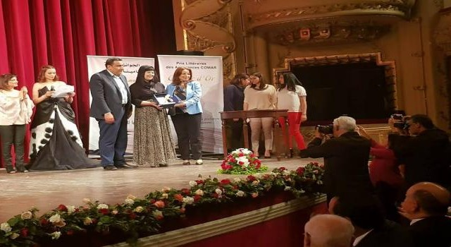 Khairia Boubtane Receiving Her Golden Comar Prize. Photo Credit Radio Tunisie Culture (or simply Radio Culturelle)