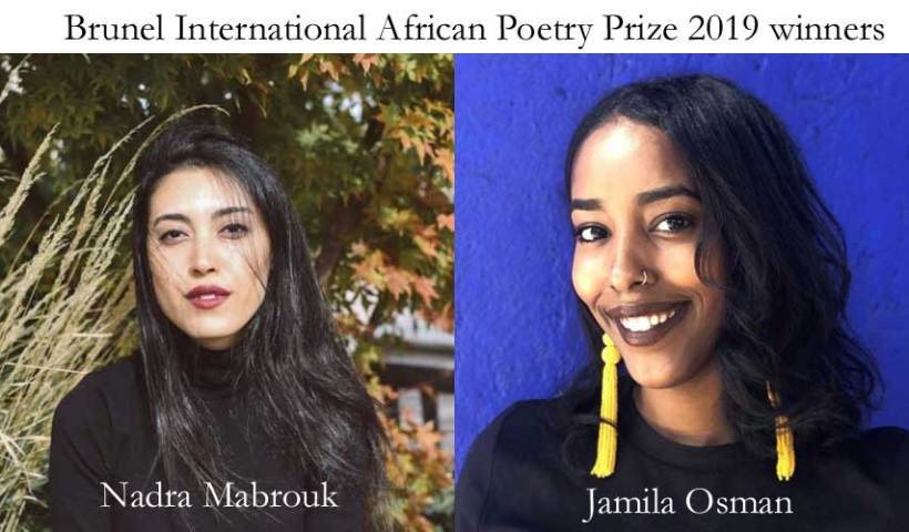 Brunel International African Poetry Prize 2019