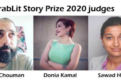 Submissions sought for the ArabLit Story Prize 2020 as judges announced.
