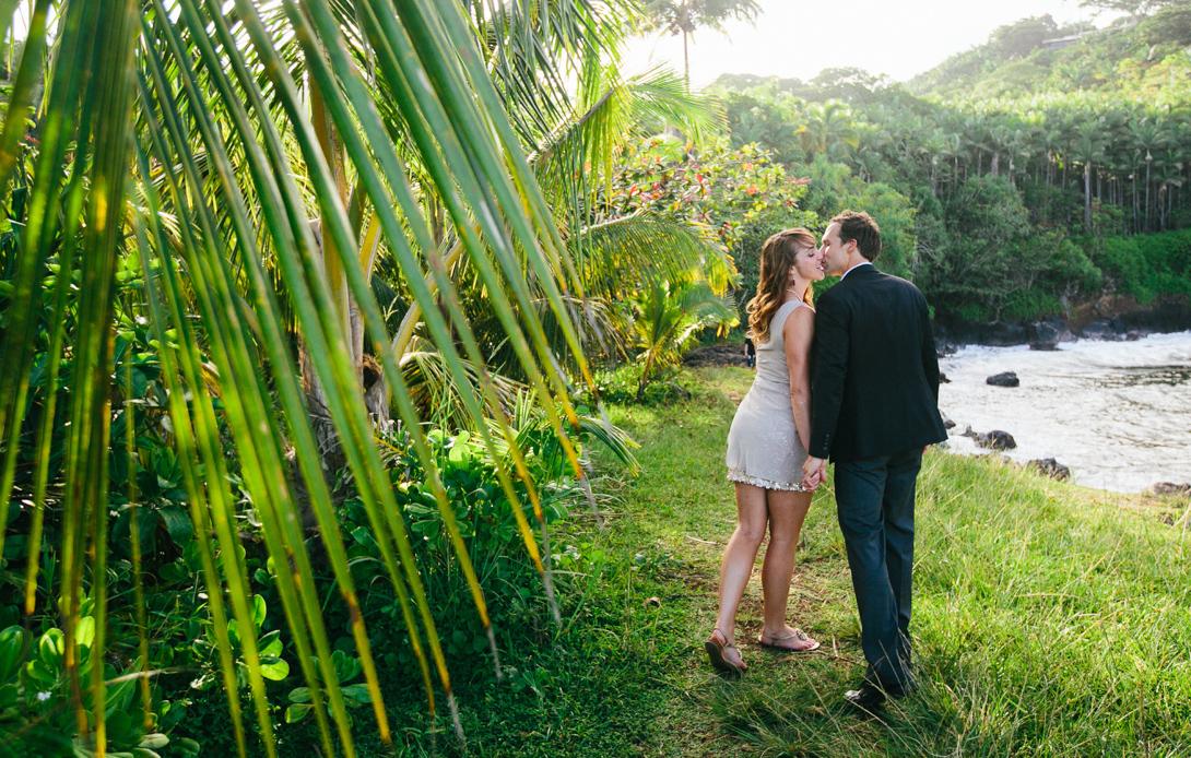 Hilo Rainforest Big Island Hawaii  Amanda  Trevor