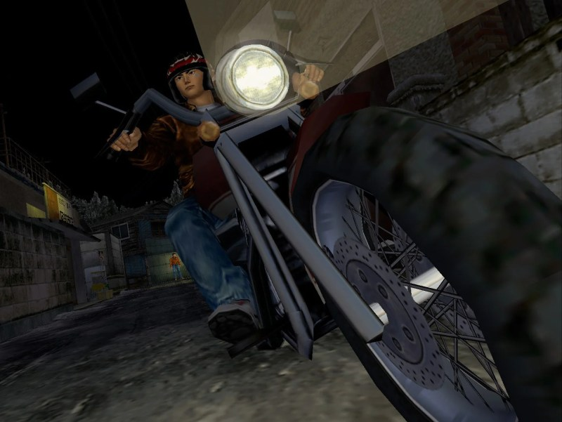 Shenmue 1 & 2 for Xbox One, PS4 and PC