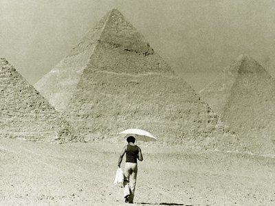 Thank You Maurice White!
