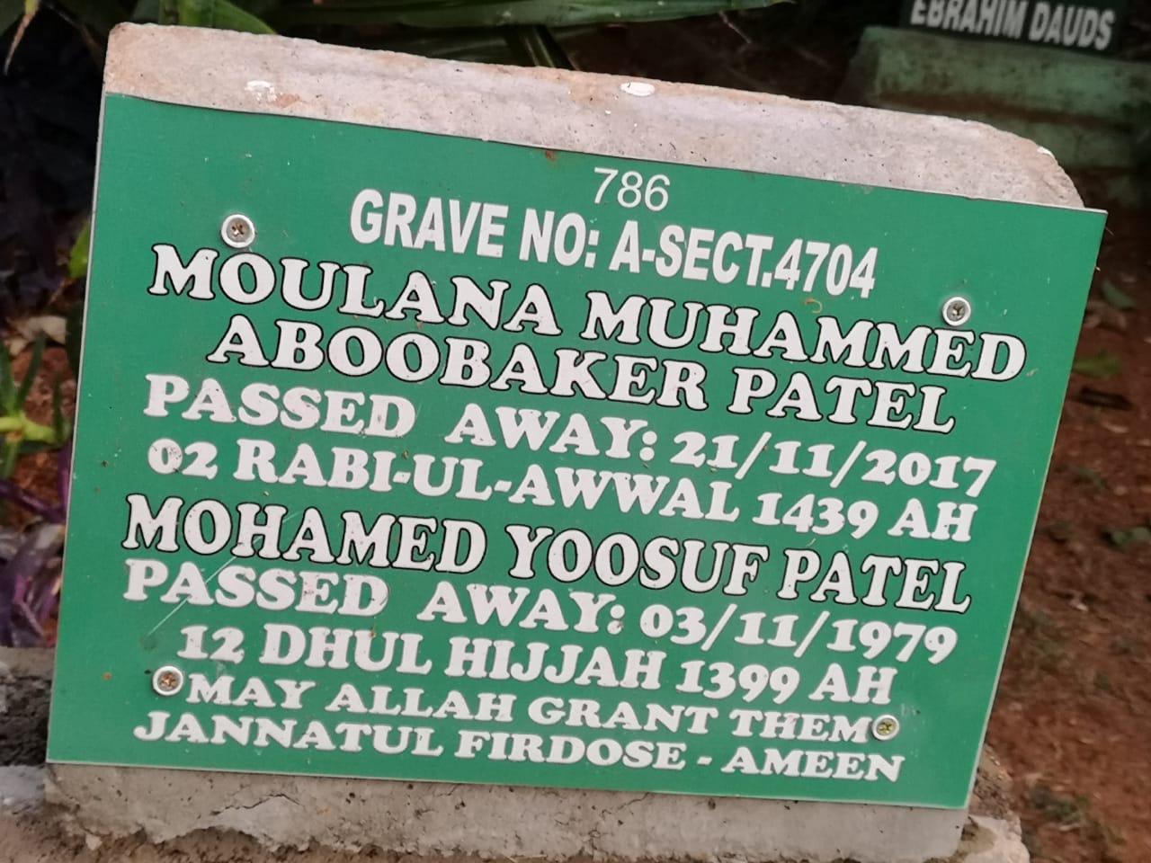 Moulana Muhammad Aboobakar Patel November 21, 2017