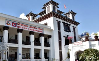 Election commission of Nepal
