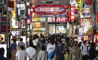 Six hundred infected in one day for the first time in Tokyo, Japan