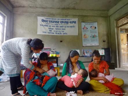 Arati Banset - Infant Breastfeeding practices in Bhardev