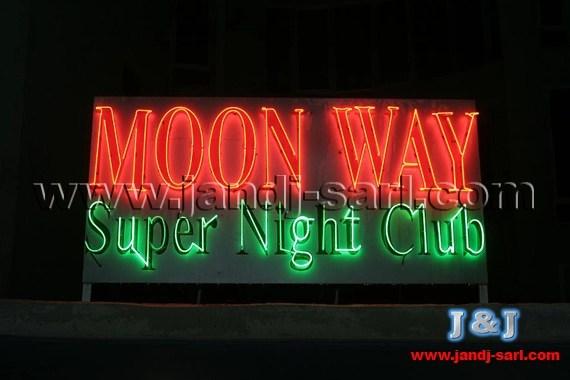Работа в клубе Moon Way Ливан