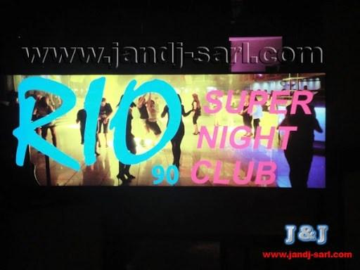 Рио 90 супер ночной клуб в Ливане