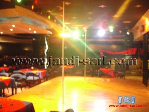 Ночной клуб Rio 90