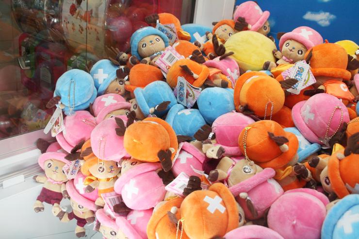 chopper keychain stuffed toy