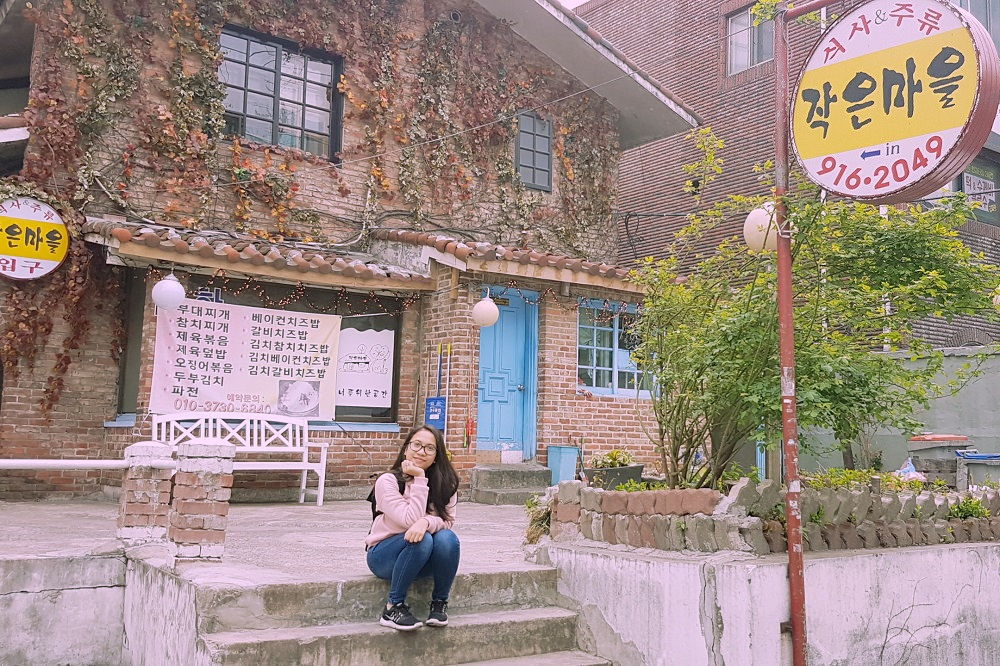 Lunch at Bok Chicken: Weightlifting Fairy Kim BokJoo's Filming Location