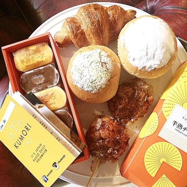 kumori-japanese-bakery-sugargospice