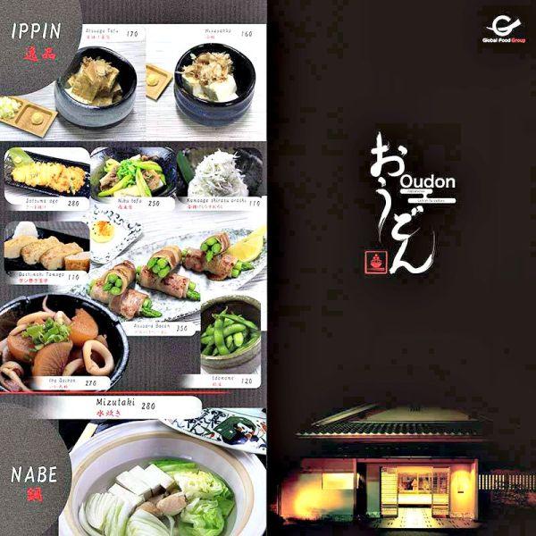 oudon-japanese-restaurant-menu-02