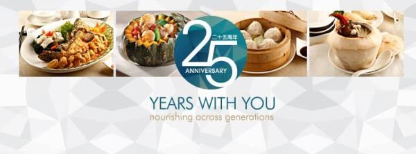 Crystal-Jade-Dining-In-Weekend-Breakfast-Dimsum-Buffet-00
