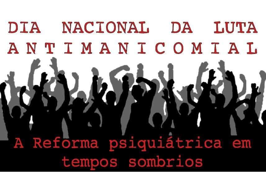 [Evento] A REFORMA PSIQUIÁTRICA EM TEMPOS SOMBRIOS