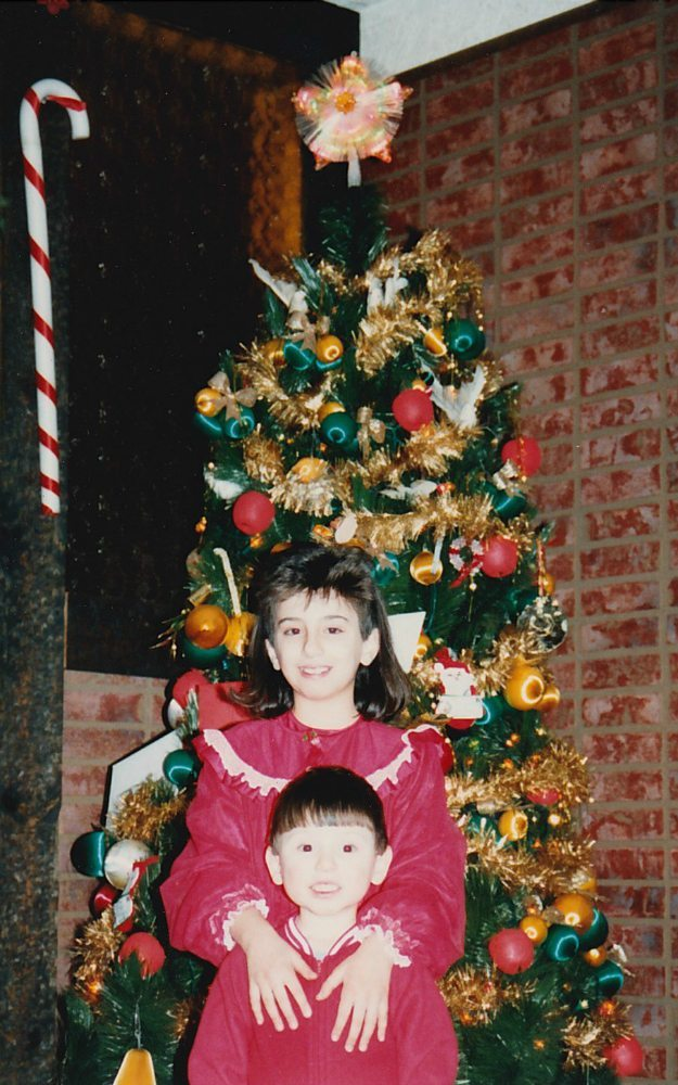Christmas Morning 1980 Something
