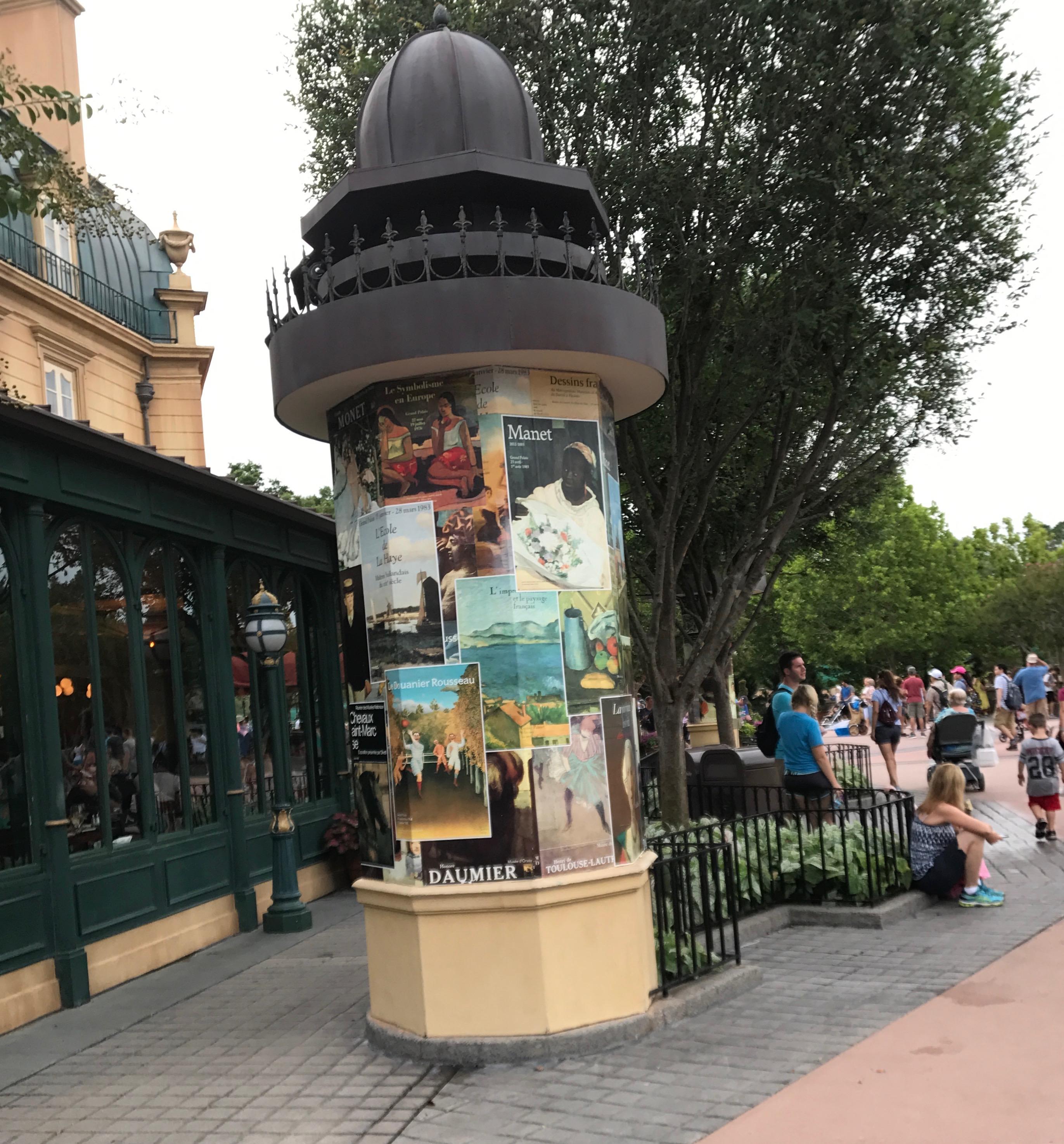 France in Disney's Epcot