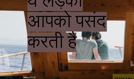 www.jankarinews.com