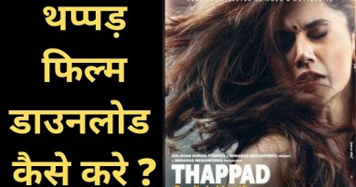 watch and download thappad movie online