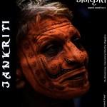 JANKRITI- Vol. 6, Issue 69-70, Jan-Feb 2021