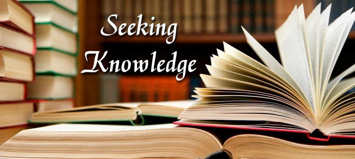 Seeking Knowledge The Way To Paradise Jannat Al Qura
