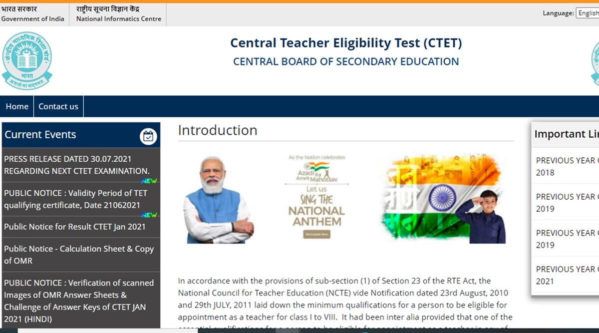 CTET Notification 2021 release soon at ctet.nic.in, check here syllabus, exam new pattern and other details