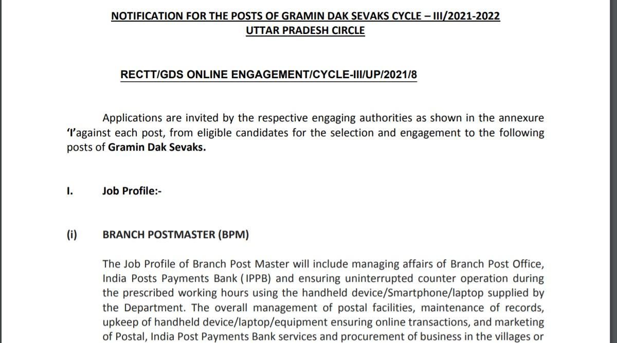 India Post Recruitment 2021: Apply online for various gram dak sevak posts at indiapost.gov.in before 22 September.  Check here for latest updates