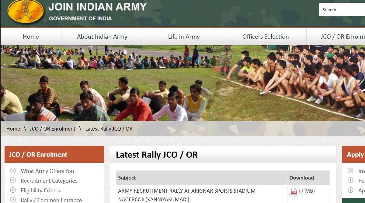 Indian Army Recruitment 2021: Apply for recruitment rally in Kanyakumari at joinindianarmy.nic.in.  Check here for eligibility criteria and other details