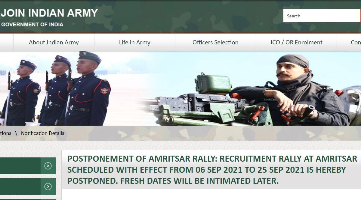 Indian Army Recruitment 2021: New notice released regarding postponement of recruitment rally.  Check here for latest updates