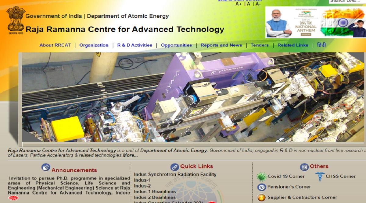 RRCAT Admission 2021: RRCAT Dept of Atomic Energy Registration for PhD admission begins on Aug 30 at rrcat.gov.in