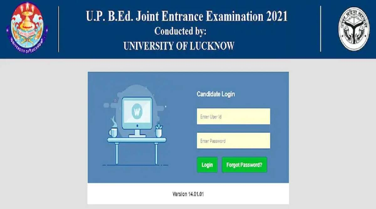 UP BEd Result 2021: UP BEd JEE 2021 result declared at lkouniv.ac.in