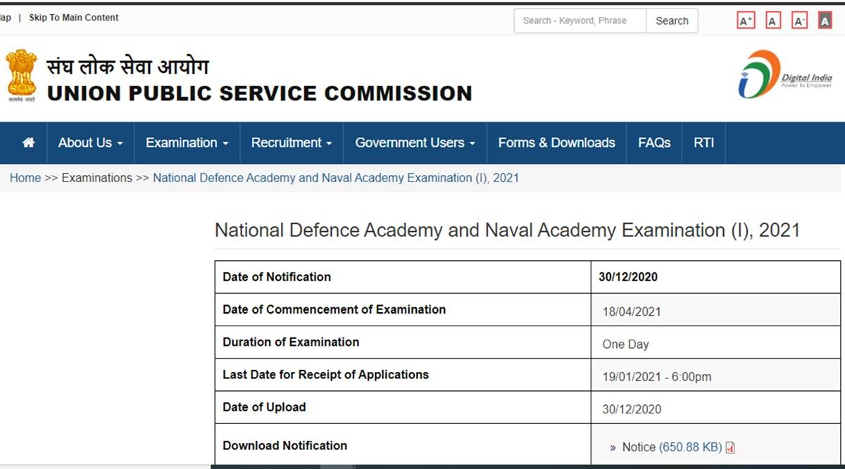 UPSC NDA Exam: Girls can appear in NDA exam to be held on 5th September
