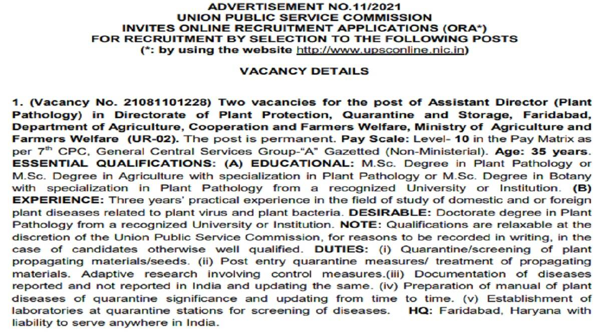 UPSC Recruitment 2021: Apply Online for Assistant Director, Agricultural Engineer & Assistant Geologist Posts at upsc.gov.in