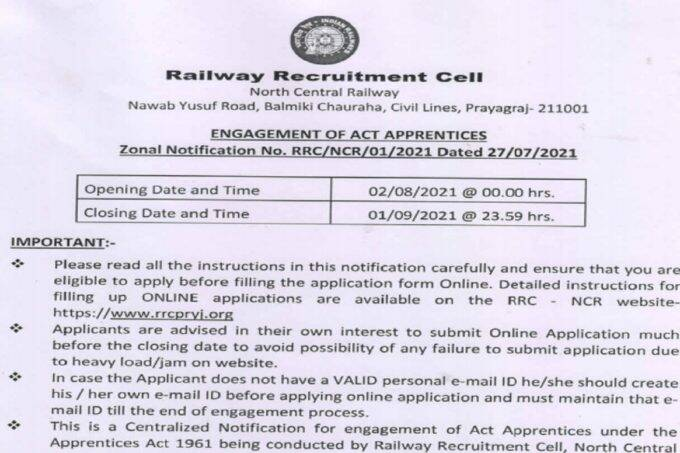 Railway Recruitment 2021: Apply for over 1600 vacancies Check last date salary eligibility criteria at rrcpryj.org