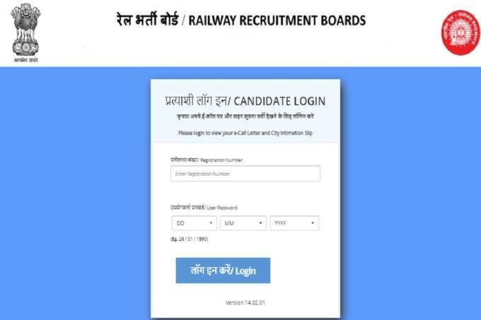 RRB Group D 2021 Exam Date, Admit Card, Sarkari Result 2021 Live News Updates