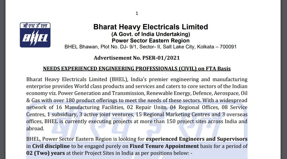 BHEL Recruitment 2021: Apply for Engineer and Supervisor Posts before 24 September.  Check here for eligibility criteria and other details
