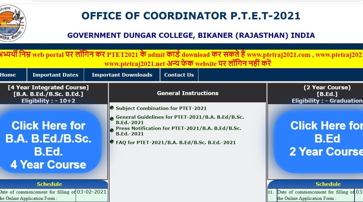 Rajasthan PTET Admit Card 2021: Admit Card for PTET 2021 released at ptetraj2021.com.  Download with these steps