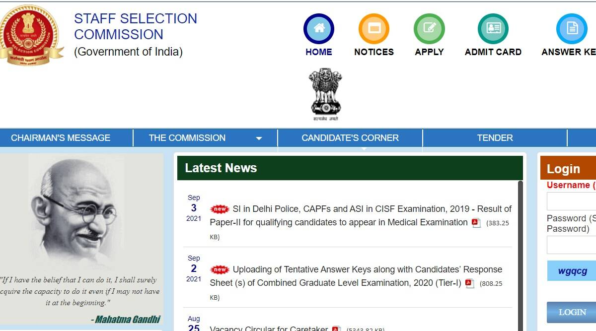 SSC SI Result 2021: Results of Paper II released at ssc.nic.in.  Check with these steps
